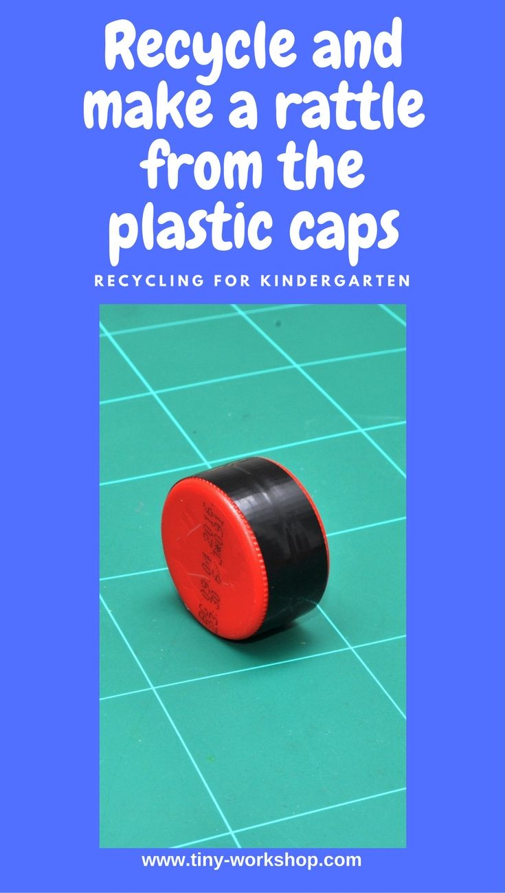 The rattle is a favorite toy for babies. You can make many different rattles using recycled materials. See how to make a rattle of plastic caps.