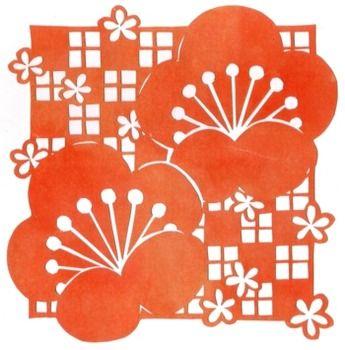 年賀状用イラスト素材(切り絵梅の花)