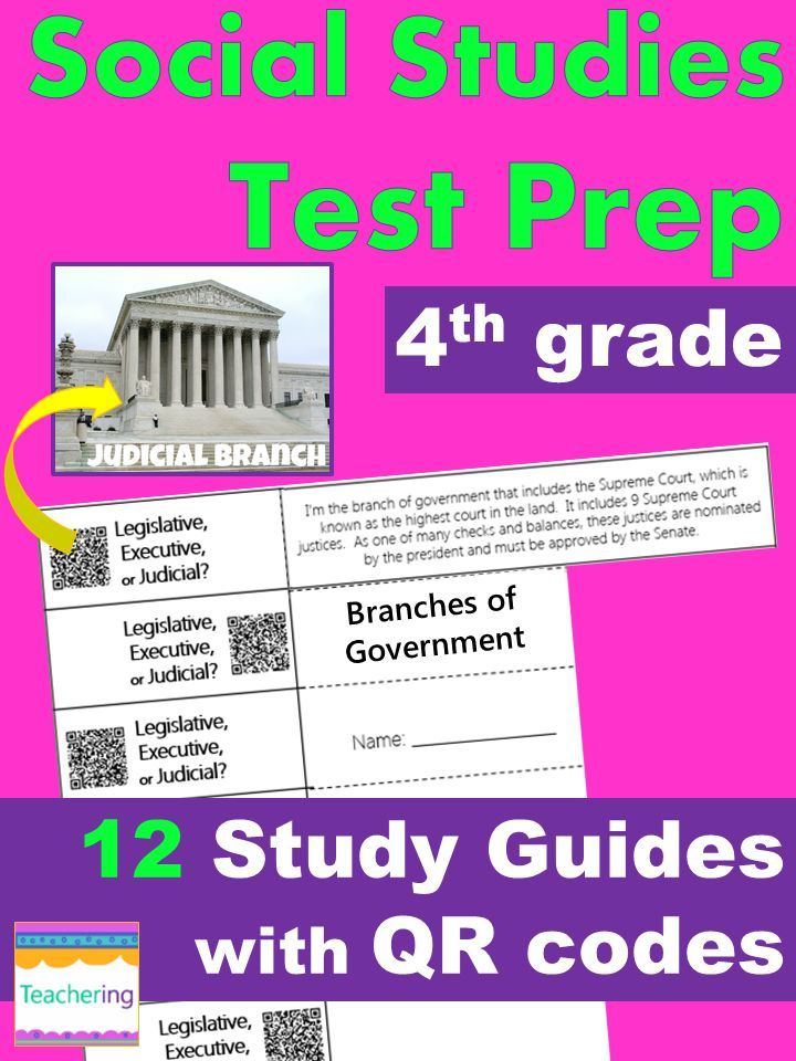 4th grade Social Studies test prep study guides with QR codes! Students scan the QR codes to see photos of the Social Studies vocabulary words. This bundle is great support for ELLs & visual learners! Perfect for 4th grade GA Milestones test prep (or any end of year Common Core Assessment). These Social Studies study guides fold to fit in interactive notebooks or to make an engaging alternative to Social Studies vocabulary flashcards.