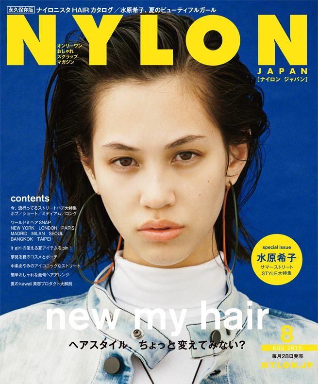 ニューヨーク生まれのキュートでROCKでオシャレなファッションマガジン『NYLON JAPAN』。見るだけでキュンとしちゃうような、可愛くてクールなファッション・ビューティ・スナップ・音楽・映画・アートなどの最新情報がギュッと詰まったスクラップマガジンです!