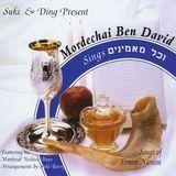 V'chol Ma'aminim: Songs of Rosh Hashana [CD], 20320409