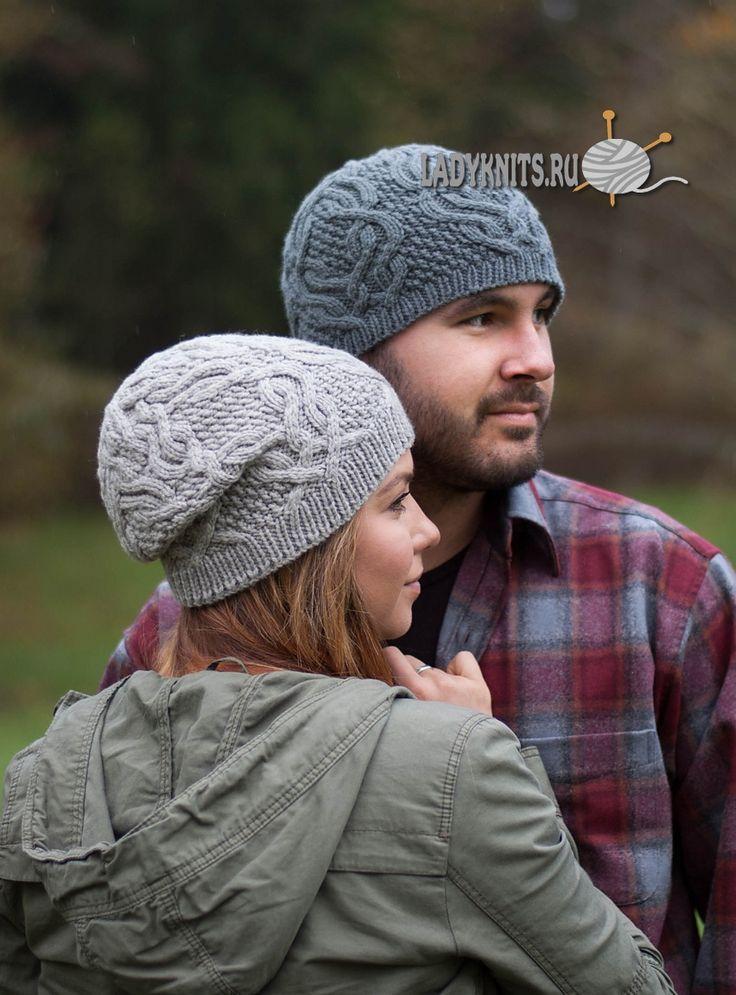 стильная вязаная шапка с косами для мужчин и женщин