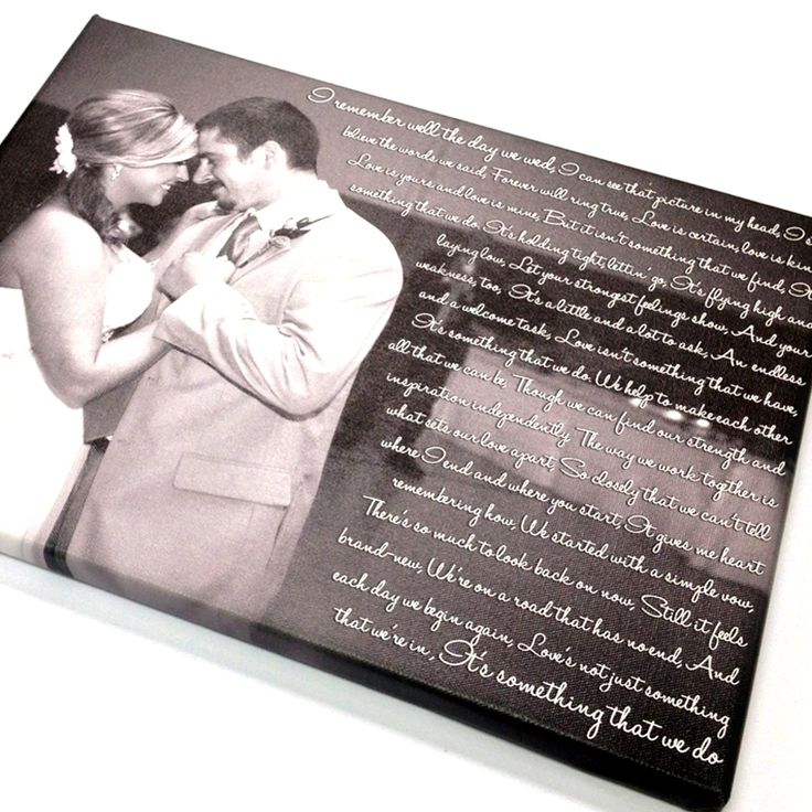 Your first dance photo song lyrics wall sign