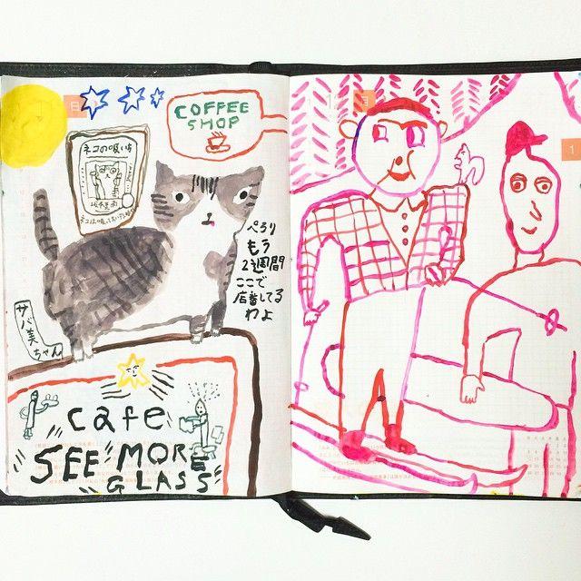 Mogu Takahashi | 11-12nd January #サバ美ちゃんはお店にはいません #ネコの吸い方 #seemoreglass #ほぼ日手帳 #mogu_daily_doodles
