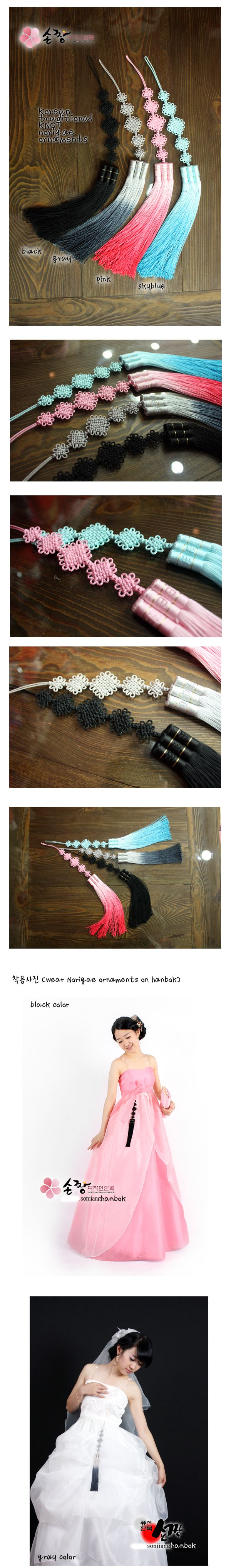 HANBOK -accessories for korean clothes,dress. hanbok shoes,norigae,korean traditional accessory