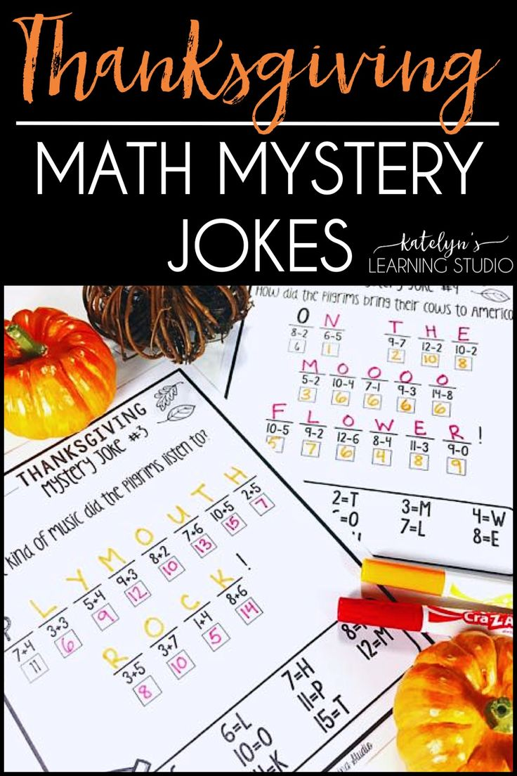 These Thanksgiving math printables for 1st and 2nd grade give elementary school students practice solving basic addition and subtraction problems. First and second graders will love the funny jokes and humor as they solve the facts. You get 5 adding and 5 subtracting printable worksheets with an answer key for each. Ideas for classroom use include a centers seatwork activity, homework, and early finishers. Fun fall or autumn season holiday activities for homeschool kids or teaching school.