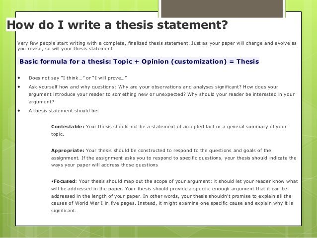 hero thesis statement