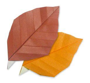 Origami Dead leaf