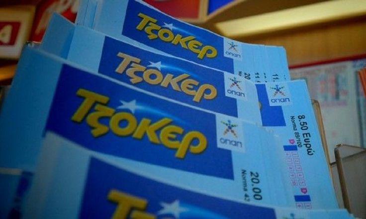 Θεσσαλονίκη: Κέρδισε στο Τζόκερ 216.000 ευρώ και... ζεστάθηκε για τα καλά > http://arenafm.gr/?p=280100