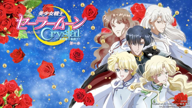 Sailor Moon Crystal - Shitennou =BluRay Menu Ver= by ChibiRikku.deviantart.com on @DeviantArt