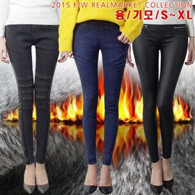 Gmarket - Skinny/Collection