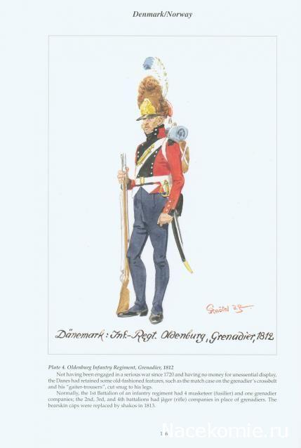 Danmark infanterie regiment Oldenburg Grenadier 1812