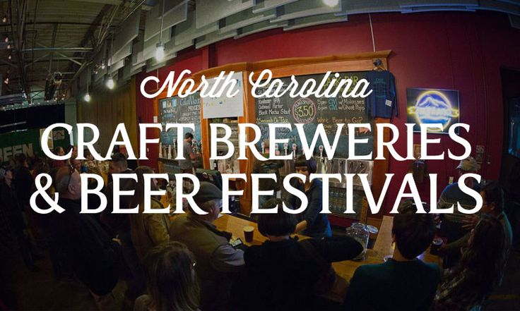 Embrace the chill with North Carolina craft beers. Check out local craft breweries and beer festivals across the state. #SouthernRecipeSmallBatch