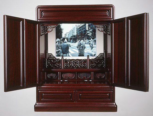 An image of Slaughter cabinet II by MORIMURA Yasumasa