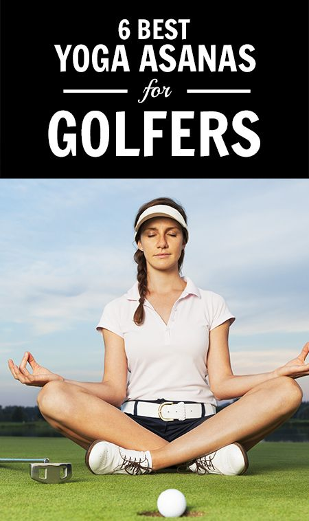 Did you know that performing yoga can help improve your swing? Read this post and find out the 6 best asanas in Yoga for golfers while providing you with other more important health benefits.