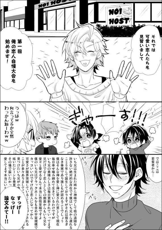 テラハ、審理入り 木村花さん出演 BPO ...