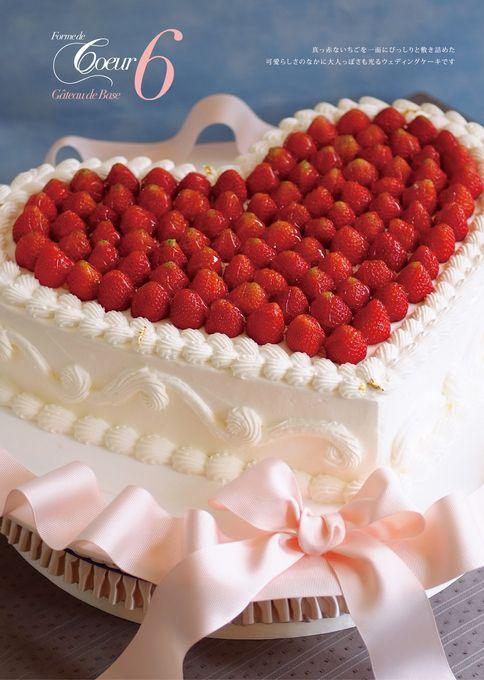 アーヴェリール迎賓館高松~ウエディングケーキ~