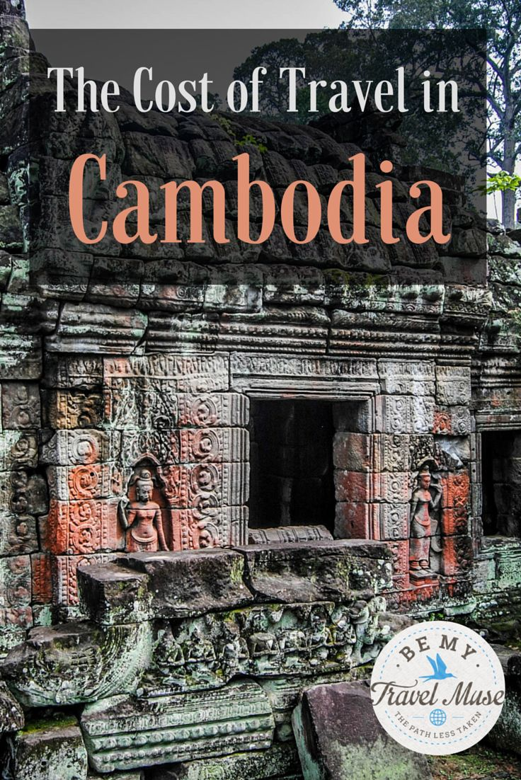 Have you ever wondered what it would cost to travel Cambodia without an expensive tour? It is both easy and cheap to go it alone. Read tips here.