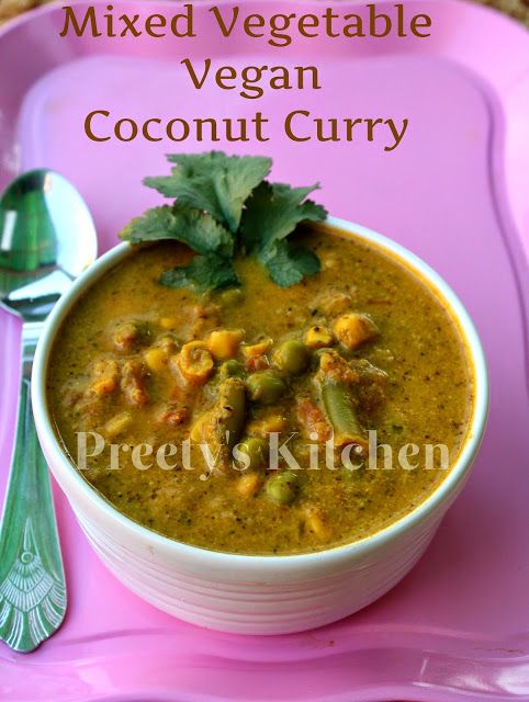 Mixed Vegetable #Vegan Coconut Curry #Indian Curry Recipe