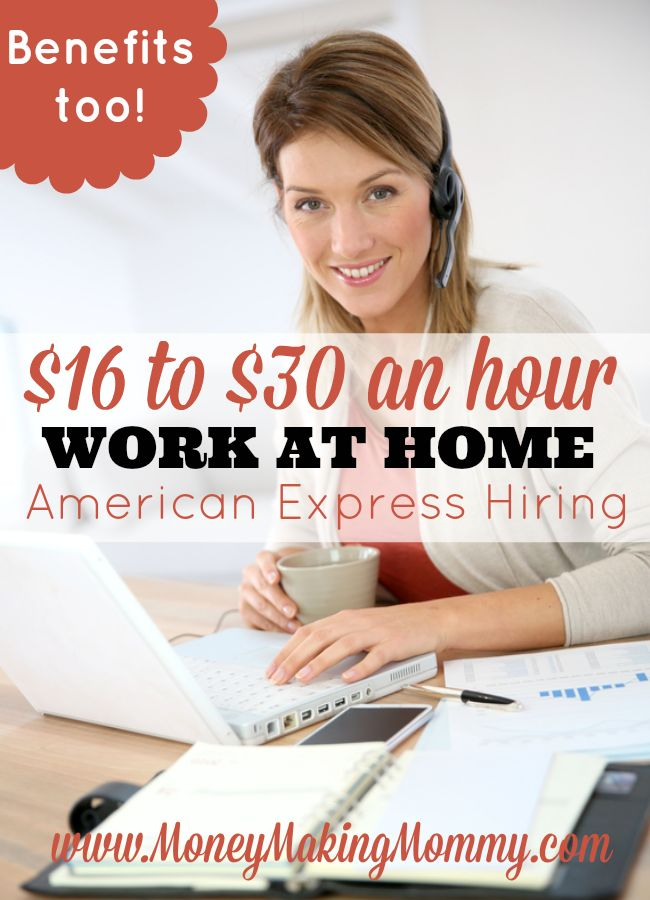 If you're looking for a real work at home career opportunity - this just might be the one for YOU! American Express is hiring full-time with benefits. Get all the details, the qualifications, pay and more. Including which states they are hiring in. www.MoneyMakingMommy.com