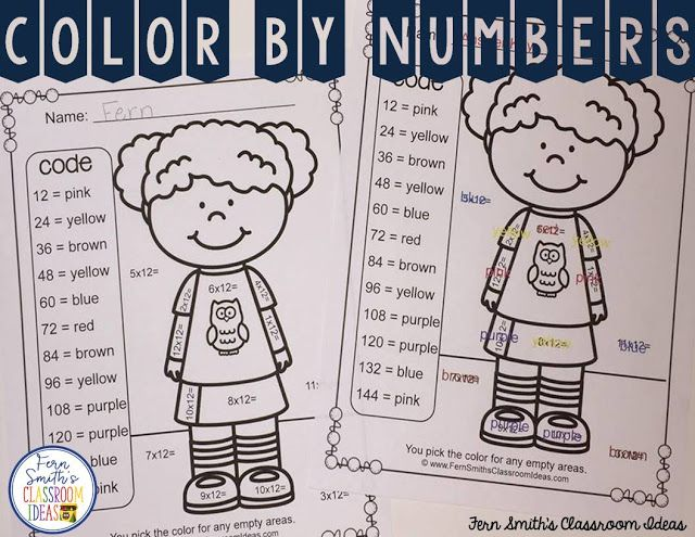 This Adorable Multiplication Color By Numbers Bundle is perfect for introducing a multiplication fact family each week, use them for pre-tests, post-tests, homework, seat work, bell work, center time, small group tutoring, with six pages PER fact family, you will have 72 pages total and 72 color coded answer keys with a cute kid and animal theme. #FernSmithsClassroomIdeas