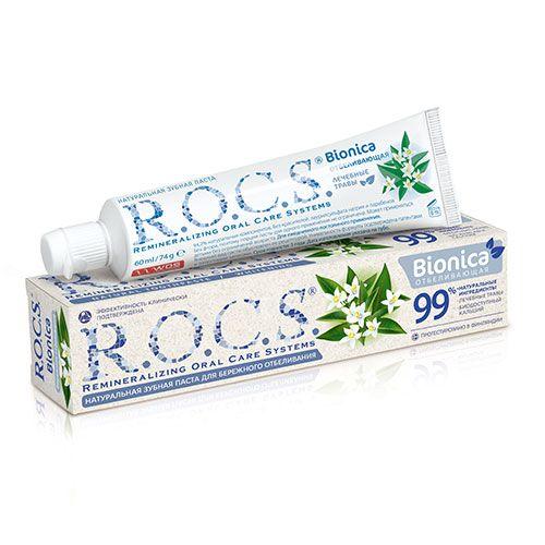зубная паста R.O.C.S. BIONICA отбеливающая (небольшая упаковка 74 г). В Подружке без скидок за 250 руб. Взяла пасту Рокс Сентсетив отбеливающую по скидке в 20% за 199 руб