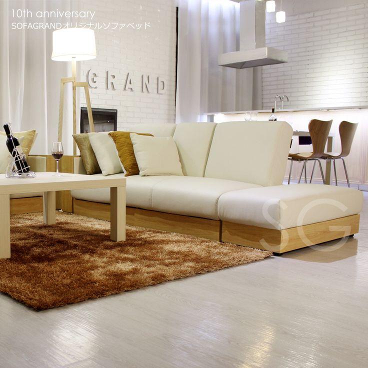 SOFAGRAND インテリアソファー家具専門店 KD多機能マルチソファベッド収納付きナチュラルホワイトソフトレザー
