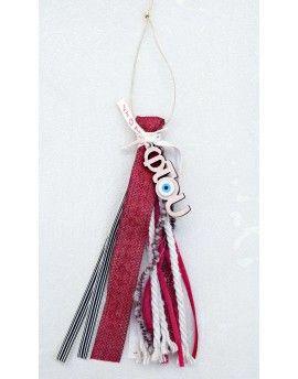 Γούρι Red Burlap & Striped Ribbon