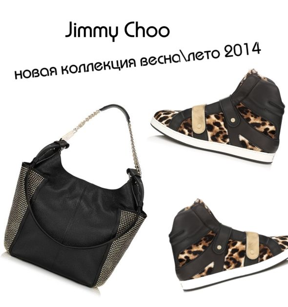 #jimmychoo #newcollection #leopard