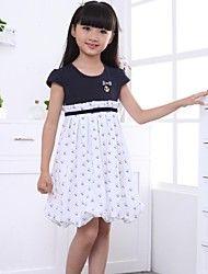 Momlook™ Girl's Cute Short Sleeve Tutu Dress – DKK kr. 104