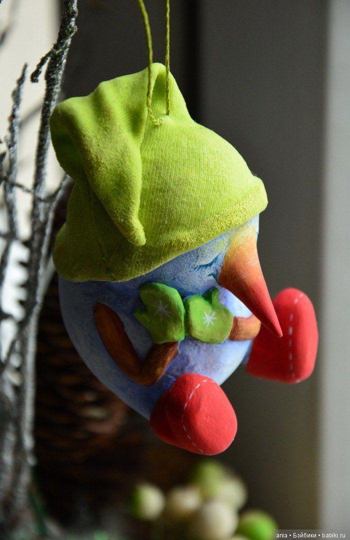 Авторская елочная игрушка от Марины Малько. Сделаны игрушки из папье маше, а некоторые из них в смешанной технике, т.е. пузики