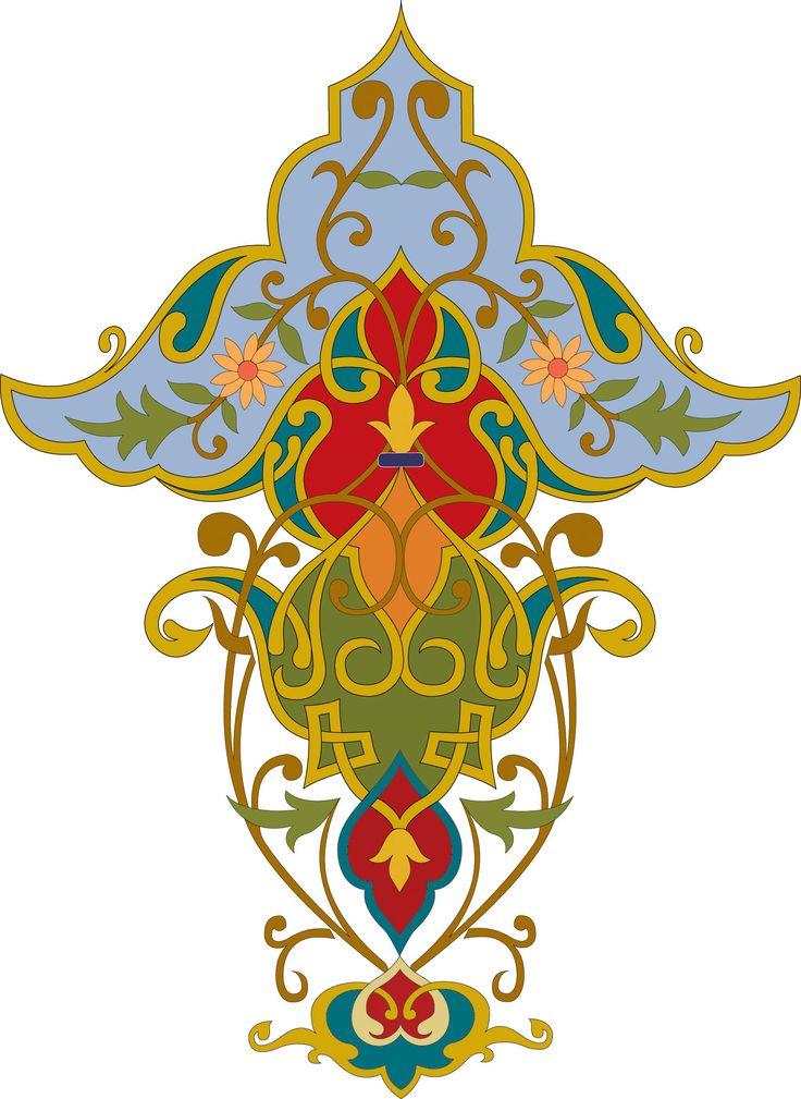 37-islamic Persian Pattern