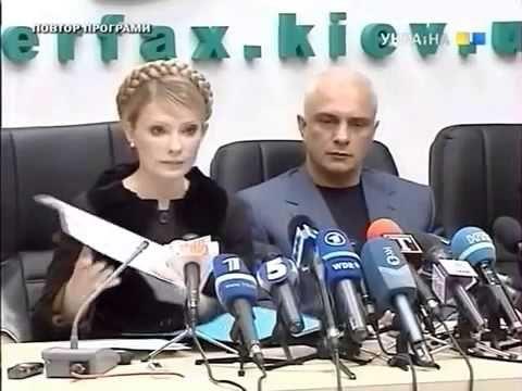 Конкретный базар Тимошенко снятый скрытой камерой ты че б