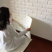 Date 60 * 60 cm PE mousse Stickers muraux papier peint 3D bricolage décoration…                                                                                                                                                     Plus