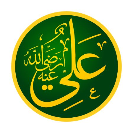 Rashidun Caliph Ali ibn Abi Talib - علي بن أبي طالب.svg was the cousin and son in law of Muhammed. He was the first male to accept Islam.