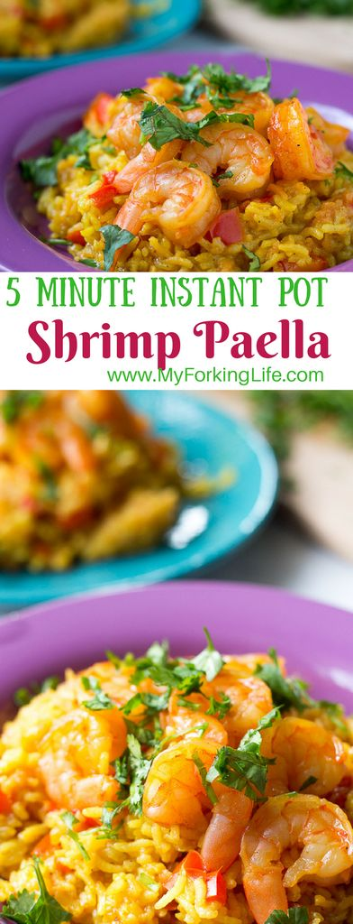Instant Pot Pressure Cooker Shrimp Paella. Quick and easy recipe. Only 5 minutes of pressure cooking time.