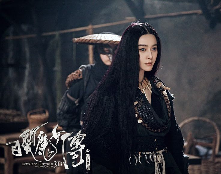 The White Haired Witch of Lunar Kingdom - Fan BingBing ...