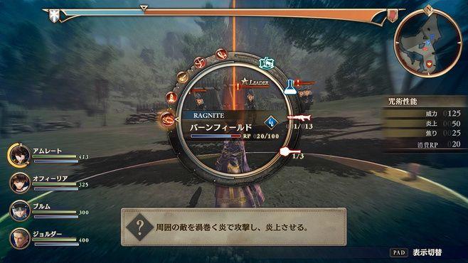 《苍蓝革命之女武神》开放下载体验版 Ve...