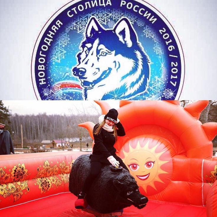 Новогодняя столица России в этом году - Тамбов; ну а символ Нового года - конечно волк! А мы готовы: родео на волке - вот наш вариант новогоднего родео! В общем обуздай волка - и будет тебе в наступающем году счастье... #тимбилдинг #корпоративныемероприятия #корпоратив #организацияпраздников #организациямероприятий #teambuilding  #ивент #эвент #ивентагентство #ивенткомпания #ивентобудни #rentforevent #rent4event #event #eventmanagement #eventagency #арендааттракционов