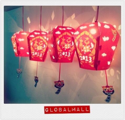 祈福天燈造型燈籠