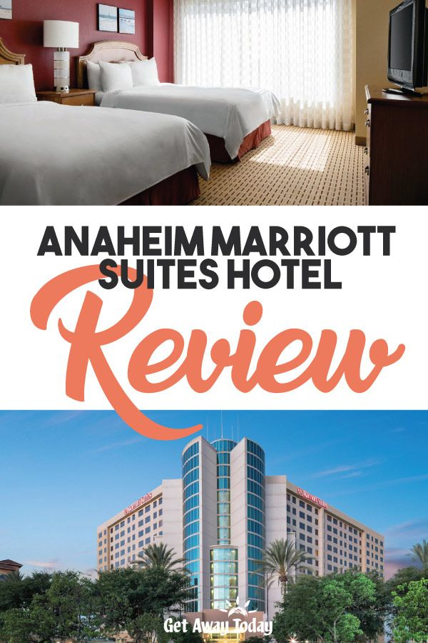 How To Get A Job At The Marriott Hotel
