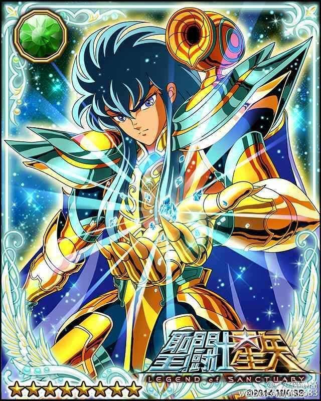 Gold Saint Aquarius Camus 2 Galaxy Cards version Saint Seiya Legend of Sanctuary