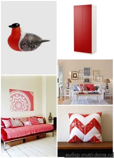Таблицы сочетания красных цветов в интерьере: готовые цветовые палитры