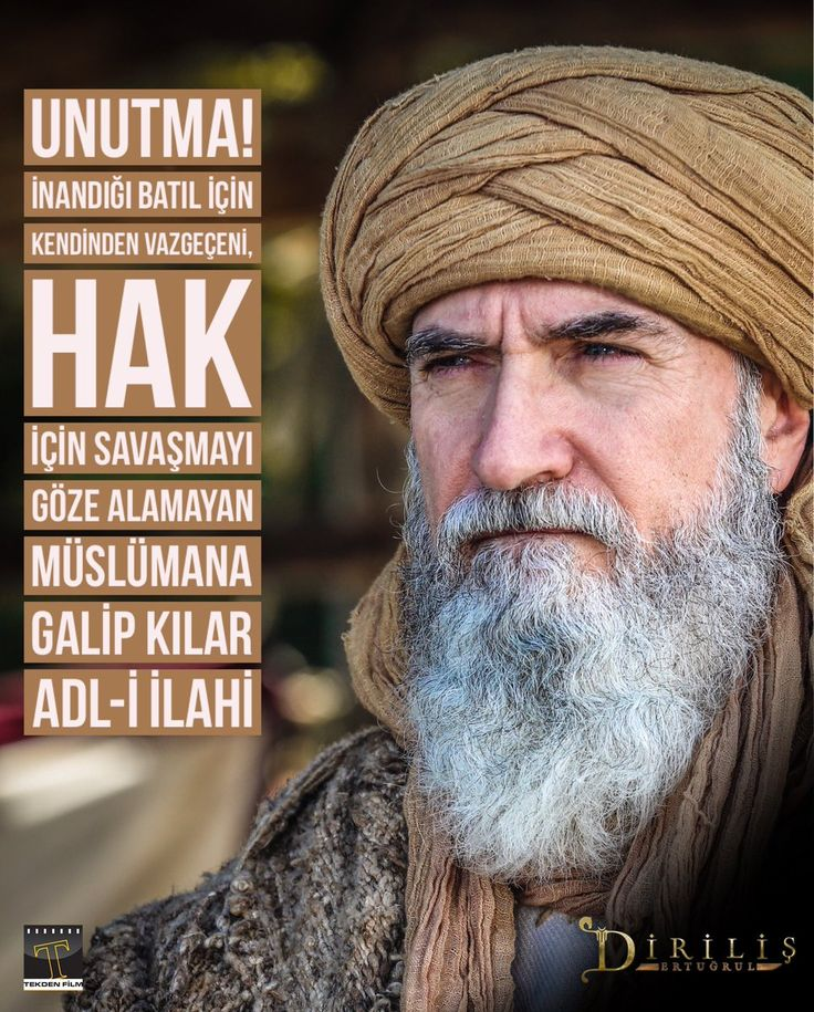 Unutma! İnandığı batıl için kendinden vazgeçeni, Hak için savaşmayı göze alamayan müslümana galip kılar Adl-i İlahi