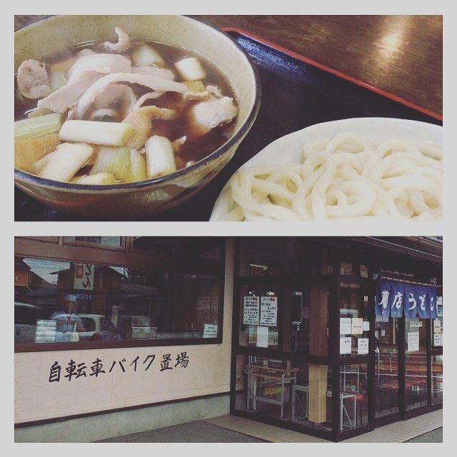 【hayashitokeiho】さんのInstagramの写真をピンしています。《【食道楽夢録】無性に食べたくなりました(ノ_<)💨 先日の埼玉初上陸時に連れて行って頂き食べた#埼玉#藤店うどん#肉汁うどん 😭❤️ #女優#篠原涼子 さんも御忍びで来られるらしく納得のゴチ🙏✨モチモチうどんに豚バラと長ネギがたっぷり入って思いの外#ヘルシー ご馳走様でした✨今晩は久々に#晩ごはん 作ろうと思います😋🍴💓#三重県#津市#林#親父#時計屋#時計#休日#休日の過ごし方#旅#旅飯#回想#ランチ#昼ごはん#昼飯#思い出#おもひでぽろぽろ#おなか#ぐーぐー#麺類#麺#大好き#サイタマ#ラブ》