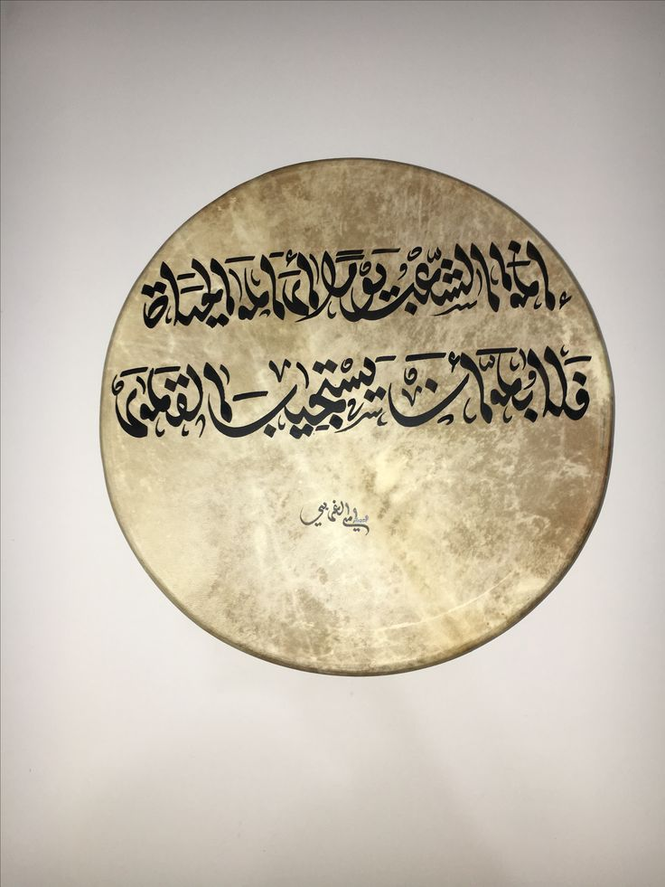 DesertRose,;,Sami Gharbi Tunisian Arabie calligrapher Calligraphe tunisien Calligraphie arabe Arabic calligraphy,;,