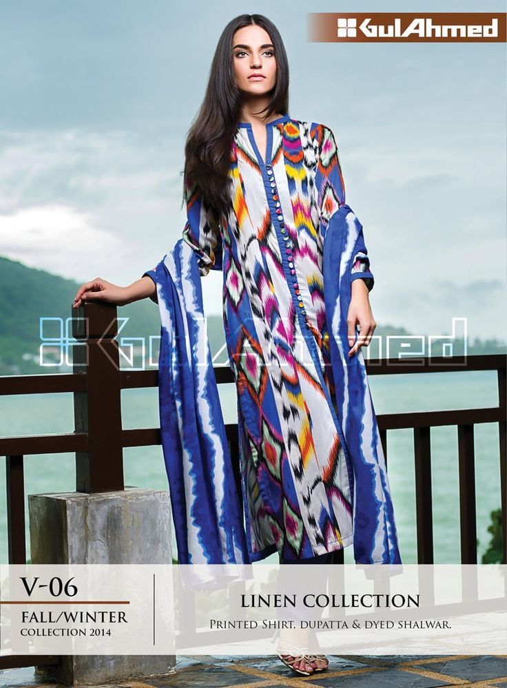 Latest winter offering from Gul Ahmed. Digital Linen collection. I have this one.
