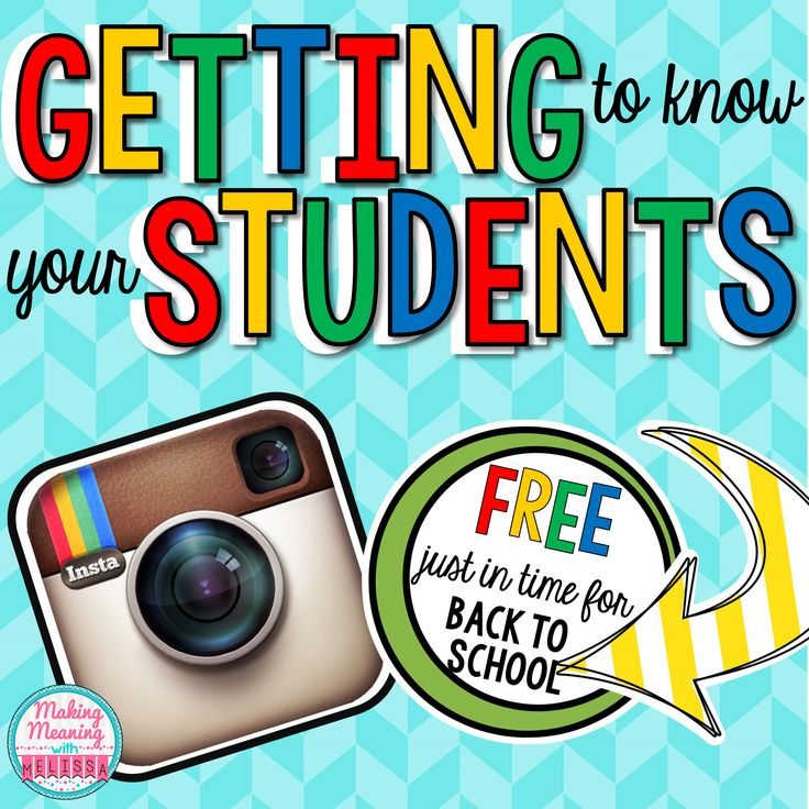 Start the year off right by engaging your students in something that they're interested in – Social Media! Pass these out on the first day of school to use as an ice-breaker, a bell-ringer, or a quick homework assignment.