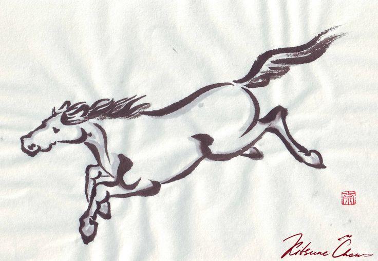 #сумиэ #японскаяживопись #графика #тушь #чернобелое #природа #япония #sumie #Japanesepaintings #ink #blackandwhite #nature #Japan #лошадь #лошади #конь #кони #horse #horses