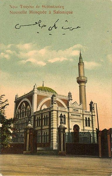 Early 20th-century postcard of the Yeni Camii, built in 1902 by Dönmeh community.